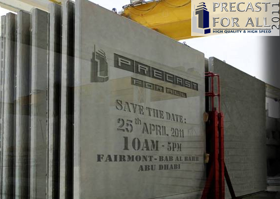 "Gulf Precast organizes 1st ""Precast for all"" conference"