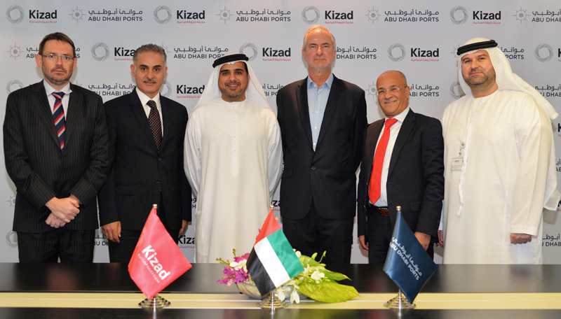 Abu Dhabi Ports and Gulf Precast sign AED 50m Musataha Agreement